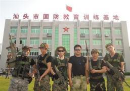 广东国防教育训练基地