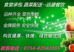 中国人民解放军75608部队