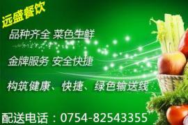 中国人民解放军武警部队潮阳武警中队