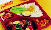 热烈祝贺汕头市远盛餐饮管理策划有限公司与广东信一科技有限公司达成食堂承包协议,并签下了合约
