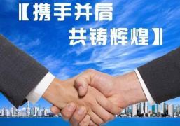 广东森杨塑化包装材料有限公司