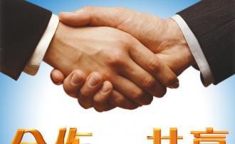热烈祝贺远盛餐饮公司与75714部队达成蔬菜协议协议;并签下了合约